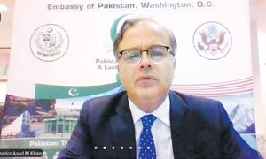 'Islamabad wants stand-alone relations with US'