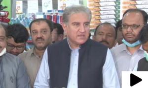 حکومت کا جنوبی پنجاب کے لیے علیحدہ ترقیاتی بجٹ مختص کرنے کا اعلان