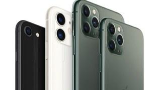 جنوری 2021 میں دنیا میں سب سے زیادہ فروخت ہونے والا اسمارٹ فون آئی فون 12