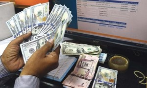 Exchange companies deposit $2.8bn in banks in 9MFY21