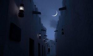 سعودی عرب میں رمضان المبارک کا چاند نظر نہیں آیا، پہلا روزہ 13 اپریل کو ہوگا