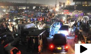 مذہبی جماعت کا احتجاج، کئی شہروں میں بدترین ٹریفک جام