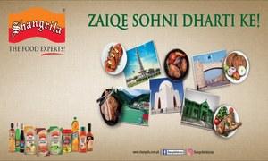 Shangrila Celebrates Pakistan's Love of Food