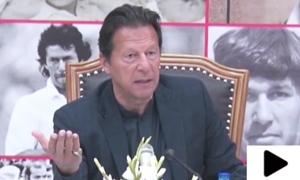 جہانگیرترین سے متعلق سوال پر عمران خان کا جواب