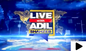 لائیو ود عادل شاہزیب، 13 اپریل