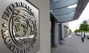 پاکستان مالی استحکام کے حصول کیلئے تیار ہے، آئی ایم ایف