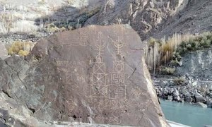 Hazara varsity to preserve ancient rock carvings