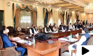 وفاقی کابینہ میں ایک بار پھر بڑے پیمانے پر رد و بدل