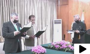 وفاقی کابینہ کے نئے وزراء کی تقریب حلف برداری