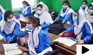 سندھ حکومت کا تعلیمی ادارے کھولنے سے متعلق نیا اعلان