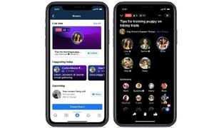 فیس بک میں متعدد 'سوشل آڈیو' فیچرز متعارف کرانے کا اعلان