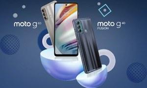 موٹرولا کے موٹو جی سیریز کے 2 نئے فونز متعارف