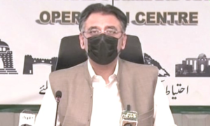 Major cities may be closed down if current Covid-19 wave continues, warns Asad Umar