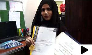 پاکستان کی بیٹی نے دنیا بھر میں ملک کا نام روشن کردیا