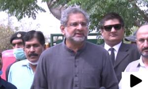 اسپیکر سے معافی کے مطالبے پر شاہد خاقان عباسی کا ردعمل