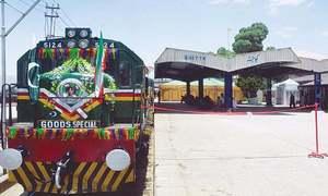 Pak-Iran goods train service suspended