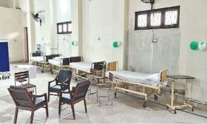Vaccine centre opening in Zafarwal postponed thrice
