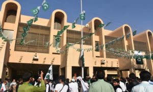 Team set up to probe Pakistanis' complaints in Saudi Arabia
