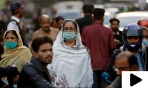 پاکستان میں کورونا کی 2 نئی اقسام کتنی خطرناک ہیں؟