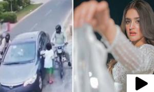 اداکارہ حرامانی کو ان کے گھر کے باہر گن پوائنٹ پر لوٹ لیاگیا