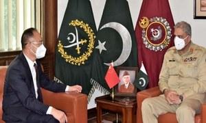 Chinese envoy meets Bajwa