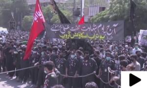 ملک بھر میں یوم شہادت حضرت علی کرم اللہ وجہہ عقیدت واحترام سے منایا گیا