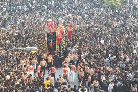 Yaum-i-Ali processions taken out in major cities despite ban