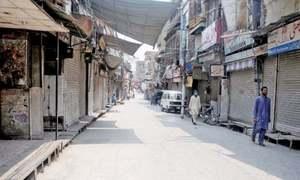پنجاب، خیبرپختونخوا، آزاد کشمیر کا 8 سے 16 مئی تک لاک ڈاؤن کا اعلان