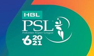 PCB await NCOC decision on holding remaining PSL-6 games