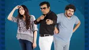 STARZPLAY's original web series Khel Tamasha directed by Jawad Bashir will be out this Eid
