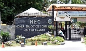 Ahmed Farooq Bazai appointed acting HEC chairman