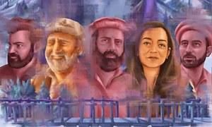 مختصر پاکستانی فلم نے تین عالمی ایوارڈز جیت لیے