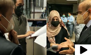 شہباز شریف کو لاہور ائیرپورٹ سے لندن جانے کی اجازت نہیں مل سکی