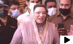 'عید پر پپیاں ہوں گی نہ جپھیاں'