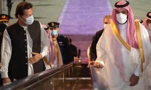 سعودی عرب کے ساتھ رابطہ کونسل قائم کرنے سمیت 5 اہم معاہدوں پر دستخط