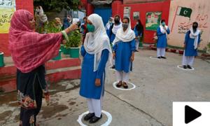 ملک بھر میں تعلیمی ادارے 23 مئی تک بند رکھنے کا فیصلہ