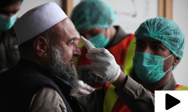 ڈاکٹر یاسمین راشد نے پنجاب میں کورونا وائرس سے متعلق اچھی خبر سنا دی