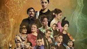 Mahira Khan, Fawad Khan to feature in Zee Theatre's Yaar Julahay