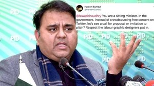 Fawad Chaudhry wants to change the state emblem and Twitter is trolling him for it