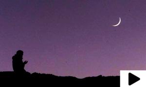 13 مئی کو پاکستان میں عید الفطر منائی جائے گی، رویت ہلال کمیٹی