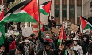 عالمی برادری فلسطینیوں پر اسرائیلی تشدد کے خلاف ہم آواز