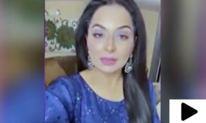پاکستانی اداکارہ میرا نے اب شاعری بھی شروع کردی