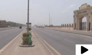 لاک ڈاؤن کے باعث کراچی میں عید کے رنگ پھیکے پڑگئے