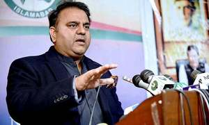 Fawad reveals plan to promote state narrative