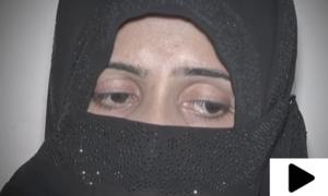 کراچی میں مطلقہ خاتون پر سسرالیوں کا مبینہ تشدد