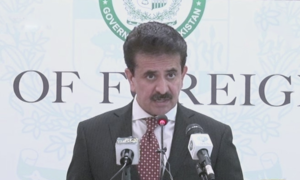 FO conveys concern to Afghanistan over 'irresponsible statements, baseless allegations'