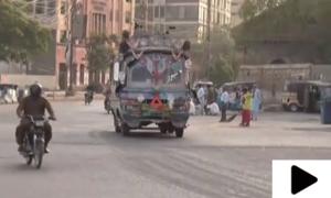 کراچی میں بھی 9 دن کے لاک ڈاؤن کے بعد معمولاتِ زندگی بحال