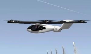 مسافر بردار ڈرونز کا خواب حقیقت بننے کے قریب