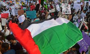 کراچی: فلسطینیوں سے اظہار یکجہتی کیلئے شہریوں کا پریس کلب کے باہر احتجاج