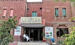 Social security hospital converted into a dispensary